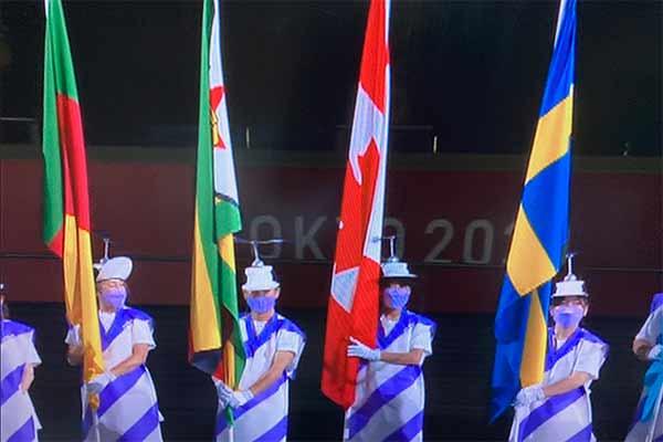 パラリンピック開会式