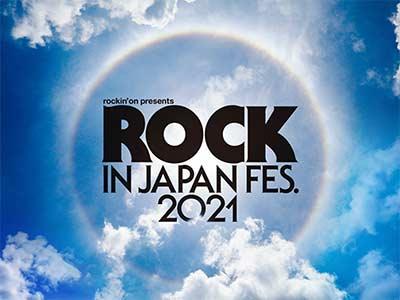 Rock In Japan Fes 2021