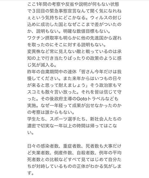 Twitter zenbun1