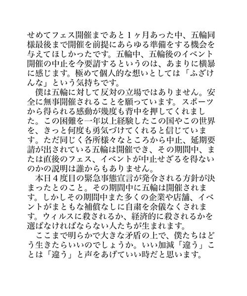 Twitter zenbun2