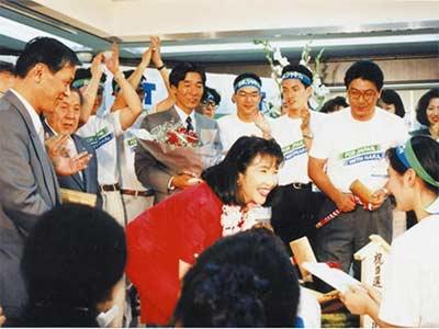 高市早苗 1993年