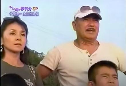 玉美さんと千葉真一さん