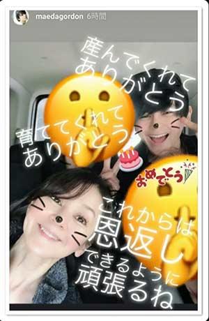 眞栄田郷敦と母親のInstagram画像