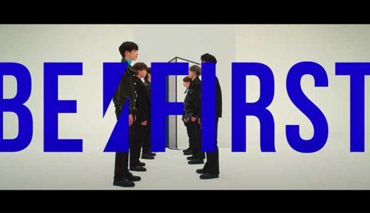 BE:FIRSTとINIのコラボ?11月3日デビュー&CD予約方法も!