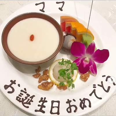 杉咲花の母親への誕生日プレゼント