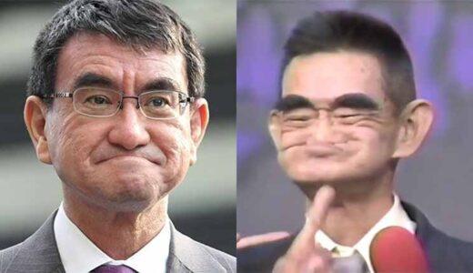 河野太郎がクシャおじさん似てる!1・2代目と比較してみた!