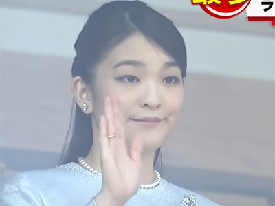眞子さま2018年