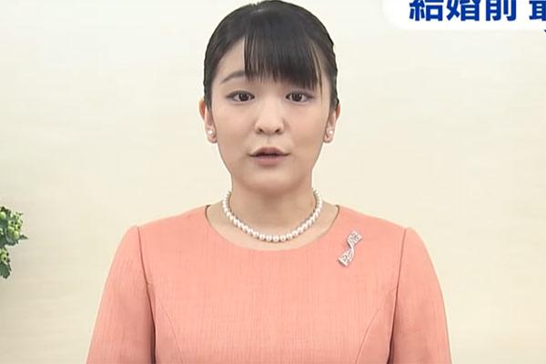 眞子さま2021年
