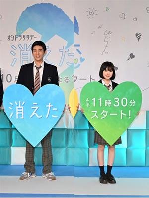 目黒蓮&福本莉子