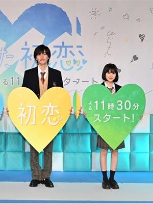 道枝駿佑&福本莉子